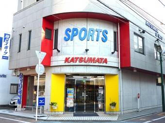 勝俣スポーツ
