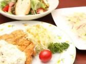 三種 チキン南蛮 シーザーサラダ カルパッチョ