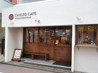 CHIEZO CAFE