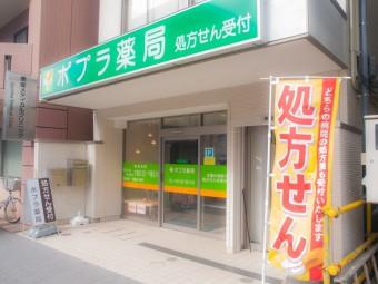 店舗外観・ポプラ